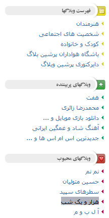 Example text in Persian / Farsi